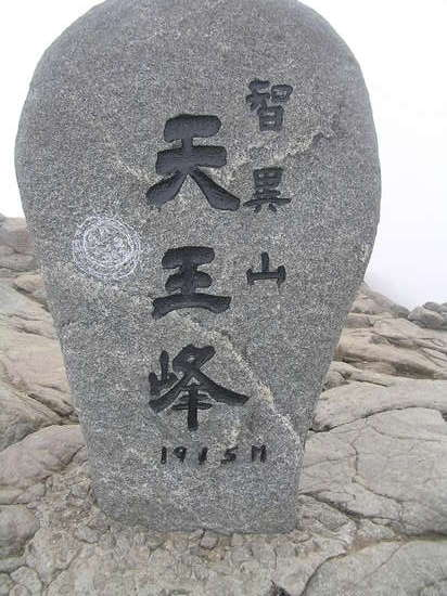 Korea-Hwaeomsa_67.jpg
