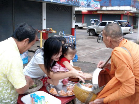 Tại sao phải Phật hóa gia đình